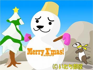 s-2007クリスマス.jpg