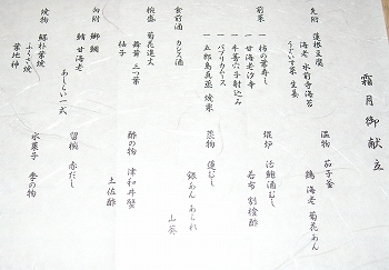 s-DSCN0126a.jpg