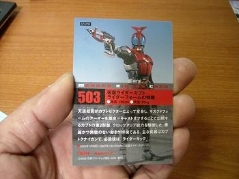 s-DSCN1559.jpg