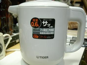 Dscn4031