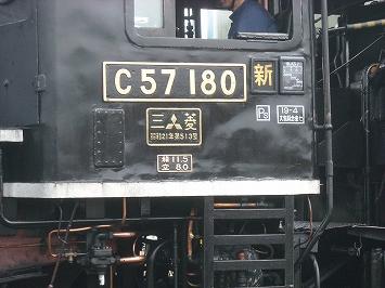Dscn4286
